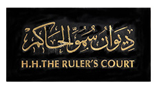 H.H.The Ruler's Court